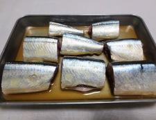 秋刀魚のからし醤油揚げ 【下準備】②