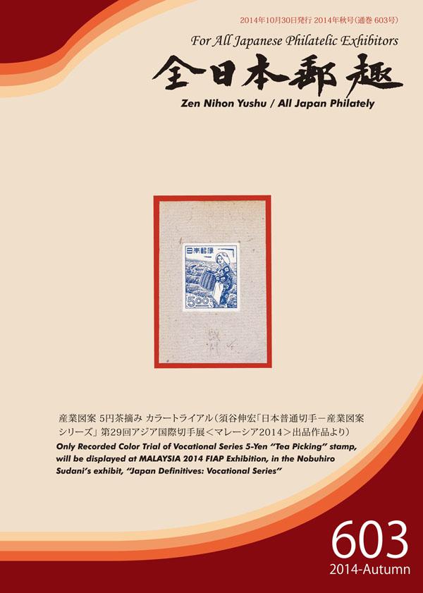 hyoshi2014-3-h1s.jpg