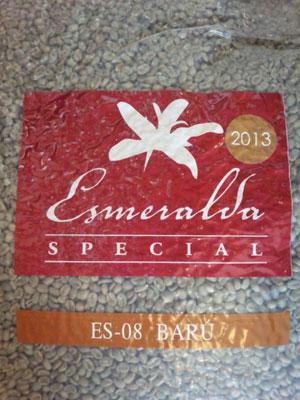 esmeraldaes8fukuro.jpg