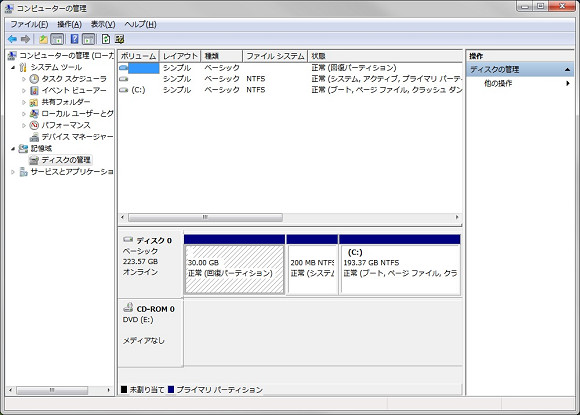 SSDのディスク管理画面