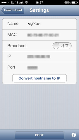 iPhone RemoteBoot 設定