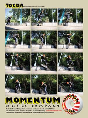 13_8_7_momentum.jpg