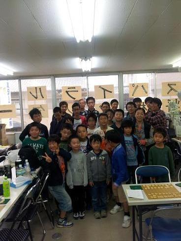 高松2(編)