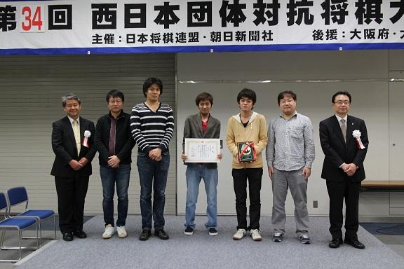 大阪団体表彰式