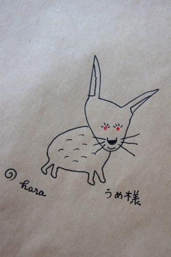 ririさんプレゼンツレシピ ④