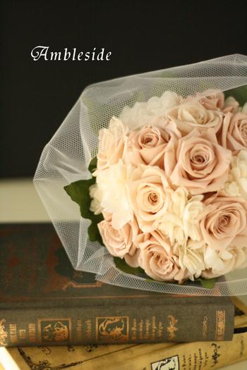 IMG_0744-bouquet.jpg