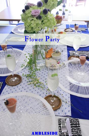 IMG_5182-Flower-Party.jpg