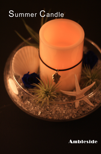IMG_5450-Summer-Candle-Bule.jpg