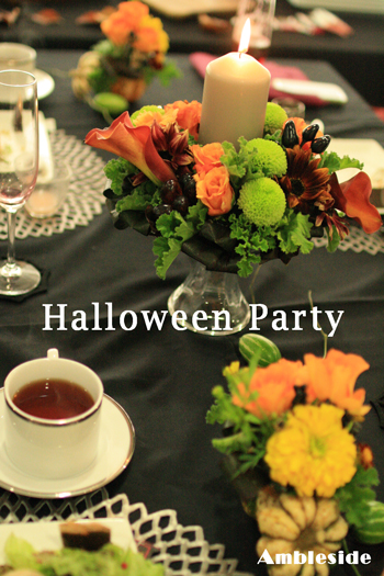 IMG_7446-Halloween-Party.jpg