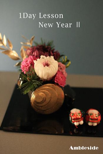 IMG_7860-new-year2.jpg