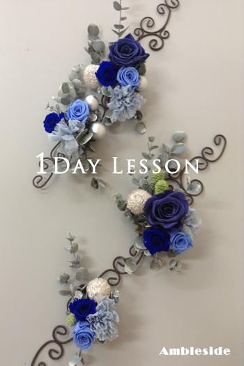 __1Day-Lesson.jpg