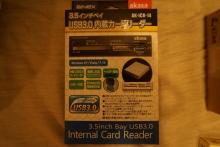 拡張カード
