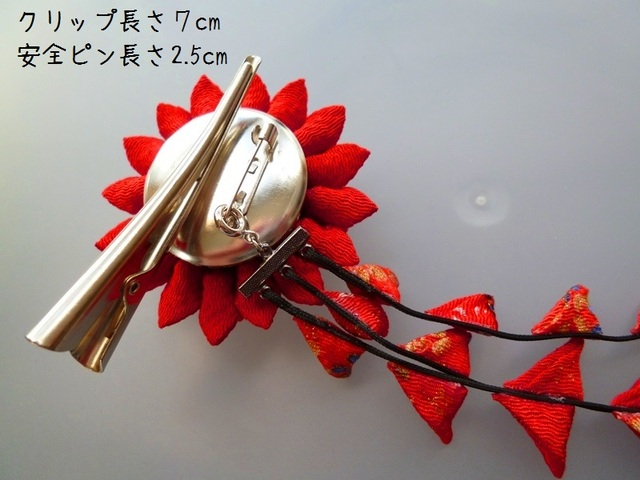 003-aaffe76b37e66373[1]