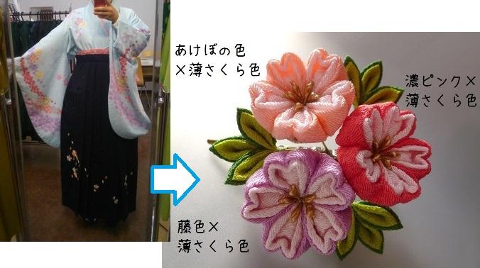 003さくらの袴お写真-2