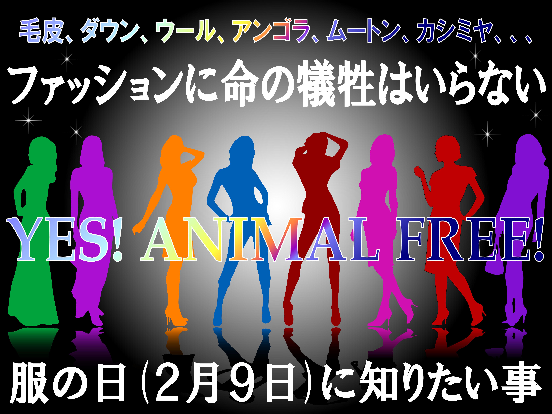 animalfreedemo8.jpg