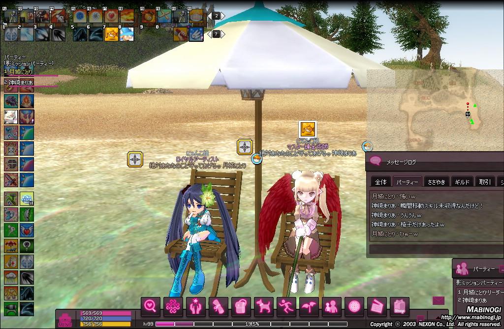 mabinogi_2013_08_14_003.jpg