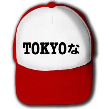 あなちのブログ-TOKYOな
