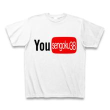 $あなちのブログ-YOU sengoku38 Tシャツ(ホワイト)
