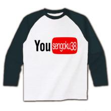 $あなちのブログ-YOU sengoku38 ラグラン長袖Tシャツ