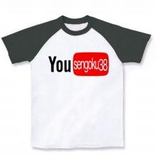 $あなちのブログ-YOU sengoku38 ラグランTシャツ