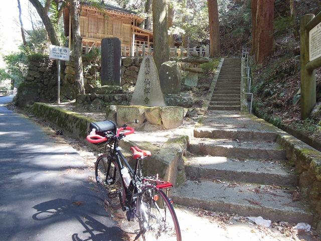 Senzenji temple