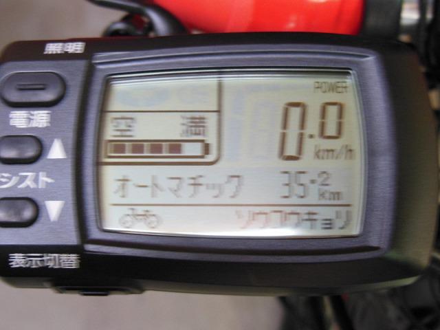 Cycle meter-01