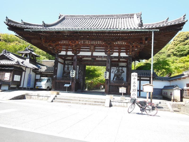 ishyama temple.