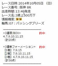 gs105_1.jpg