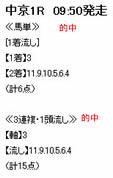 ichi125_1.jpg