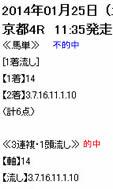 ichi125_2.jpg