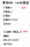 ichi21_2.jpg