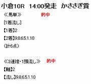 ichi29_3.jpg