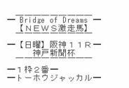 news928.jpg