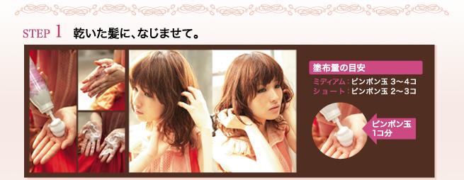 contents_02_02.jpg