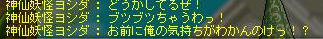 m201309210008.png