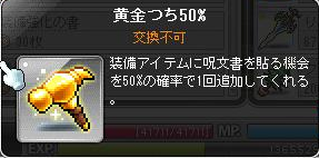 m201309210013.png