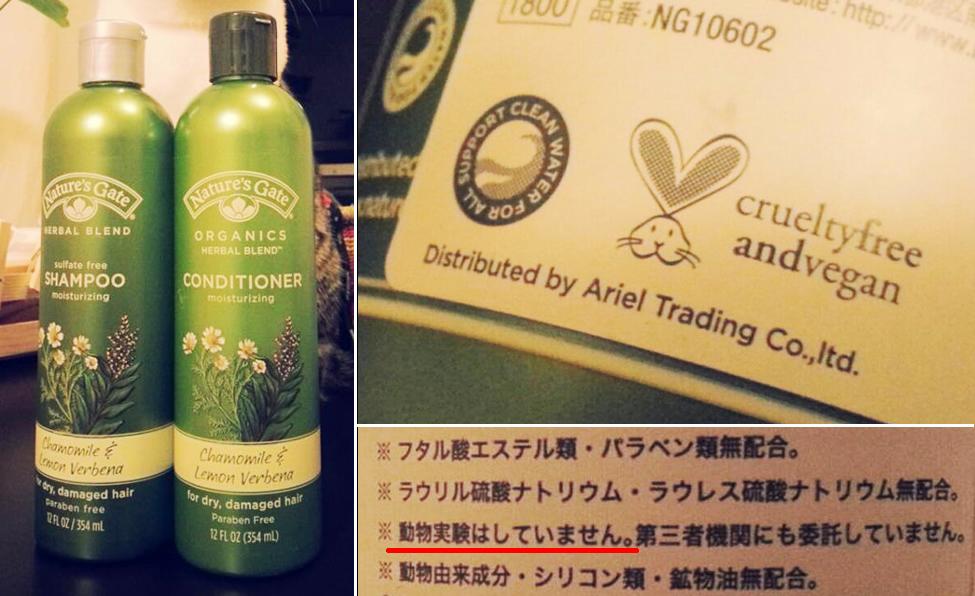 ng_shampoo.jpg