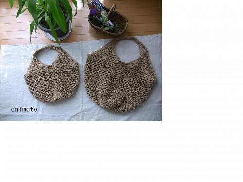 鎖編みバック