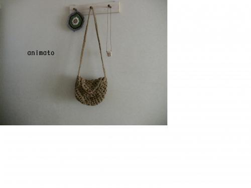 鎖編みポシェット