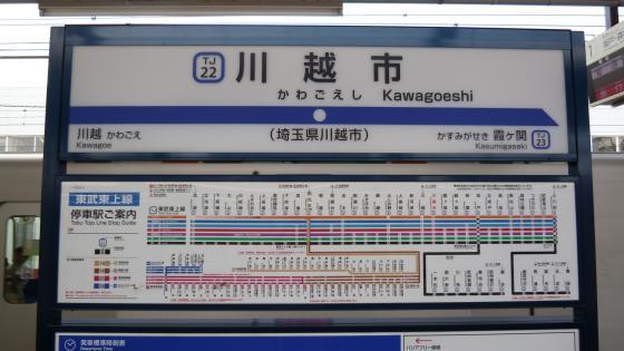 P1060445.jpg