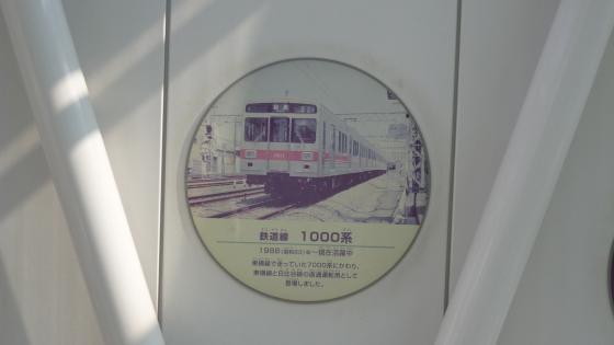 P1060685.jpg