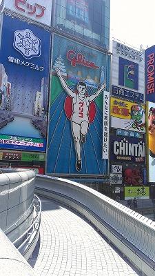 20130405大阪1