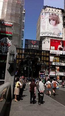 20130405大阪2