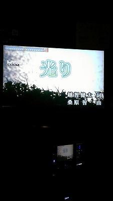 20130629カラオケ_光り