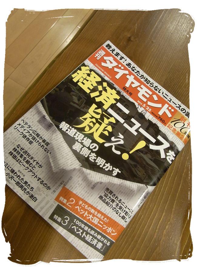 RIMG0070-r.jpg