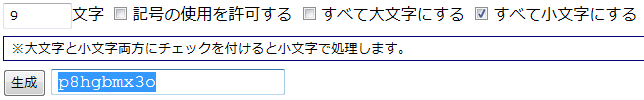 201306191214.png