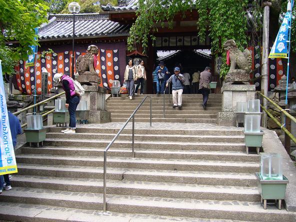 当麻寺_氷室神社