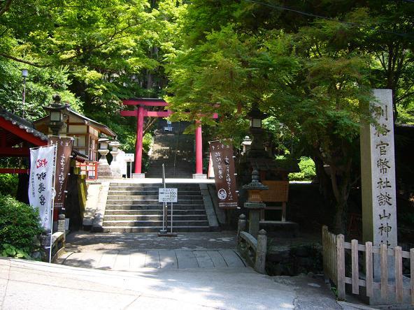 談山神社。総門