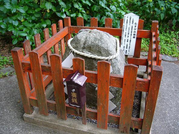 談山神社。むすびの岩座
