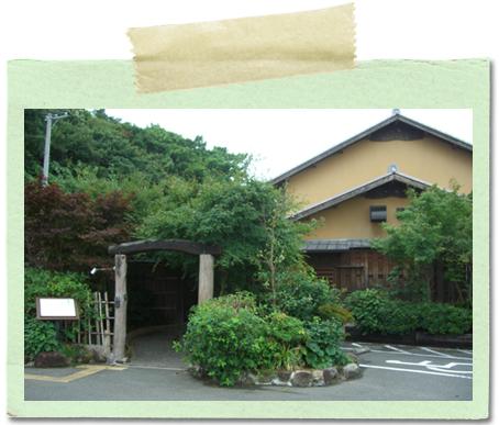 yohira2.jpg